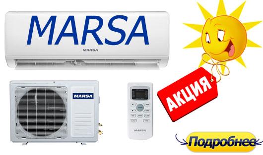 Marsa RK-07MTA2/RK-07MTA2E