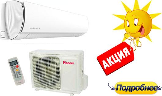 Pioneer KFR20MW/KOR20MW